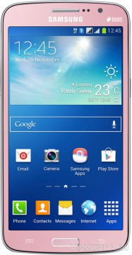 Samsung SM-G7102 Galaxy Grand 2 Pink (розовый) [РосТест]
