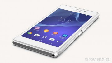 Sony Xperia M2 D2303 White (белый) [РосТест]