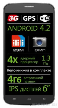 Explay A600  [РосТест]