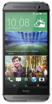 HTC One M8 16Gb LTE Gray (серый)